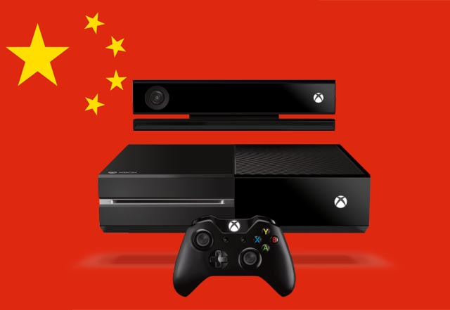 Photo of Microsoft amendat in China