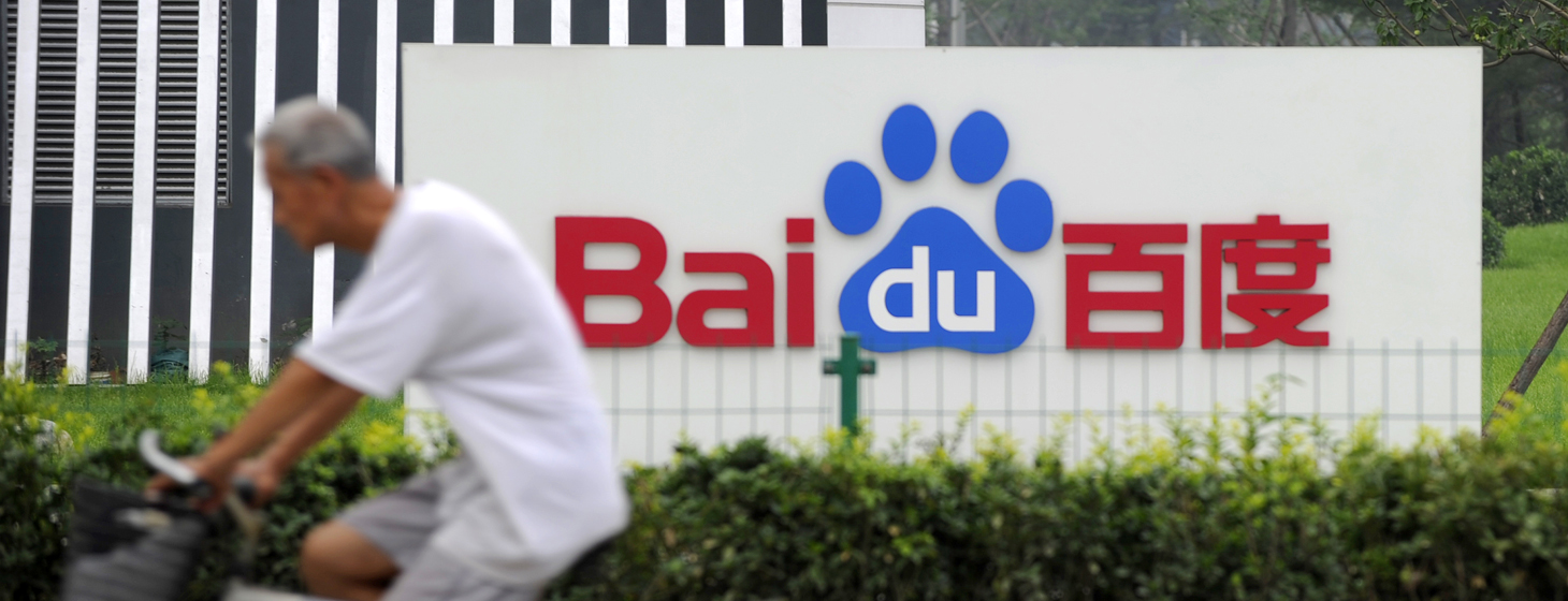 Photo of Baidu pregateste propria masina inteligenta!