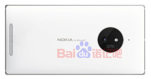 Photo of Lumia 830 – Nokia…by Microsoft?!