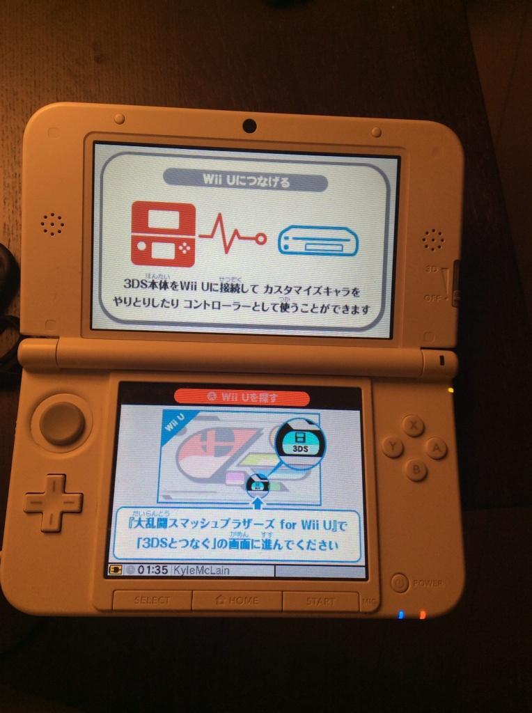 Super Smash Bros pe WiiU