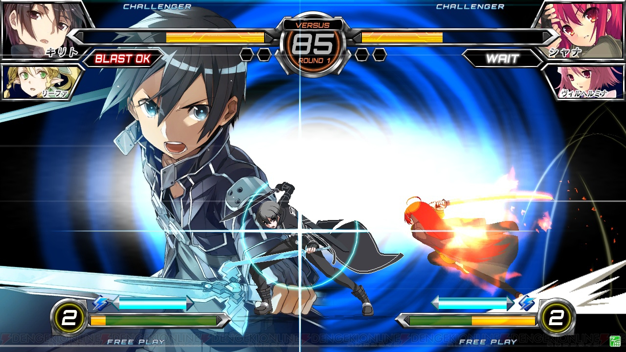 Photo of Dengeki Bunko Fighting Climax – Anime Fighter