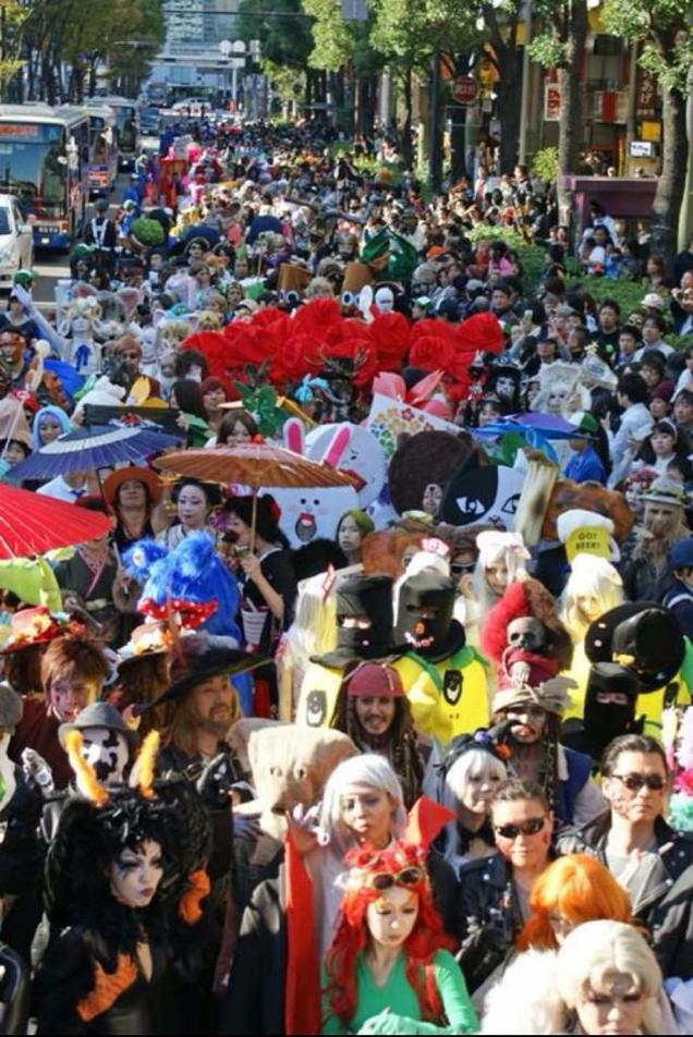 Halloween in Japonia 2
