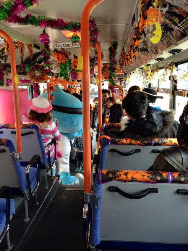 Halloween in Japonia 22