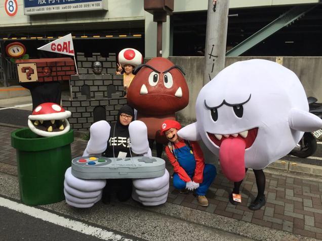 Halloween in Japonia
