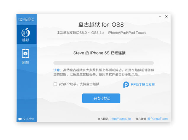 "Photo of Jailbreak iOS 8.1, o veste buna pentru ""entuziasti"""