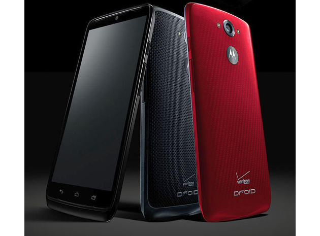 Photo of Noi informatii despre Motorola Droid Turbo
