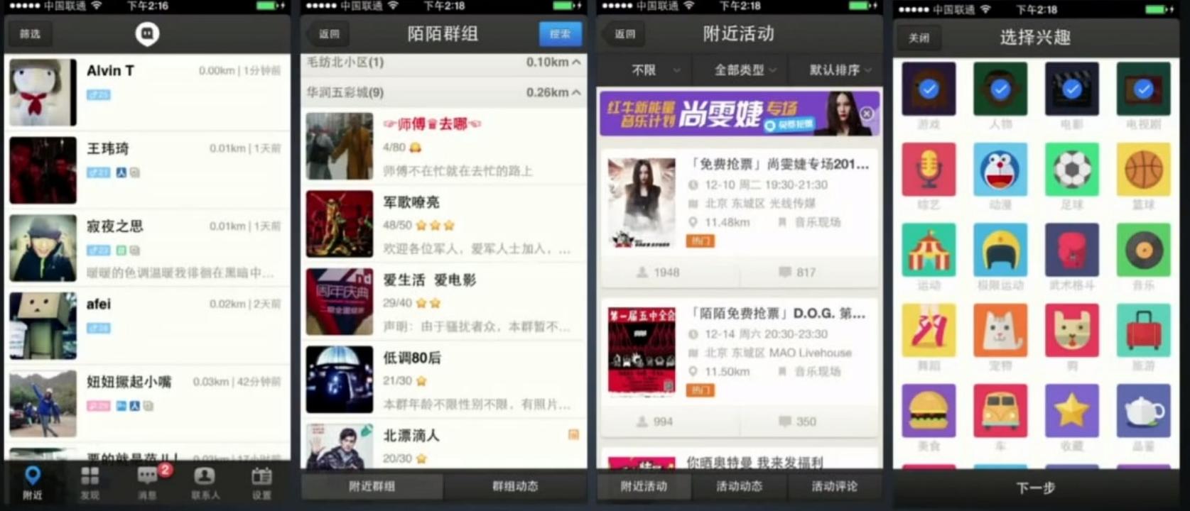 Photo of Dezvoltatorii chinezi isi pot vinde în sfarsit aplicațiile in Play Store