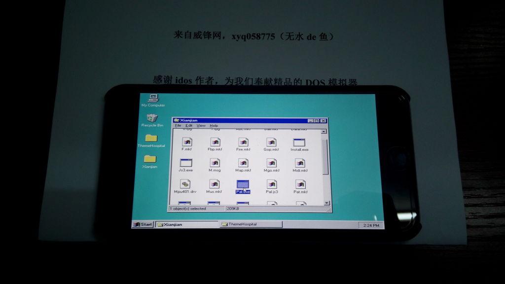 Photo of Windows 98 ruleaza pe… iPhone 6 Plus!