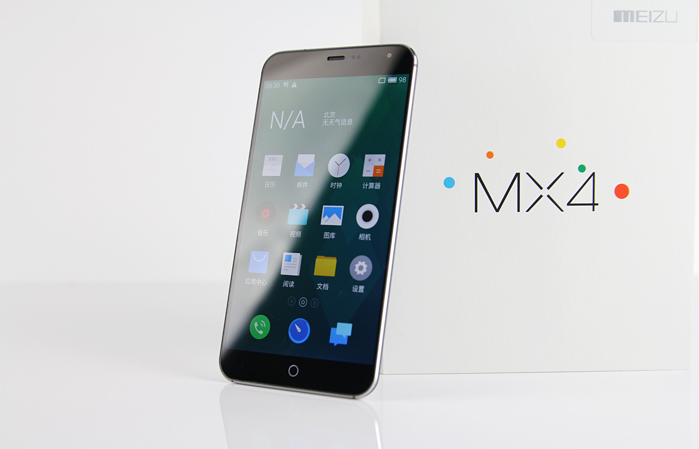 Photo of Meizu MX4, mai performant decat Galaxy Note 4!