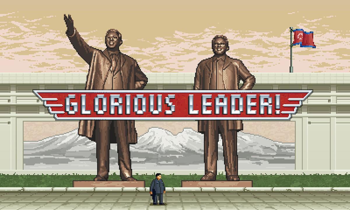 Photo of Istoria se repeta: un joc-parodie despre Kim Jong-un risca sa nu mai apara din cauza… unui atac cibernetic!