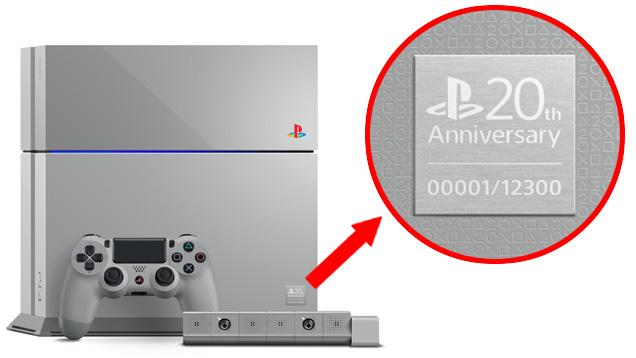 Photo of Cea mai pretioasa consola PS4, scoasa la licitatie. Exclusiv pentru japonezi!