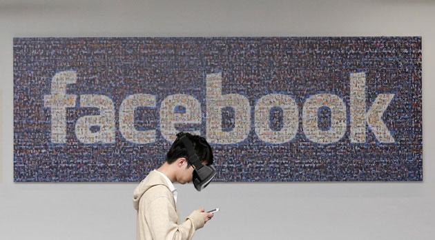 Photo of Facebook lucreaza de zor la aplicatii legate de realitatea virtuala