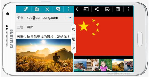 """Photo of Samsung Galaxy E7, """"pretuit"""" in China la 335 de dolari"""