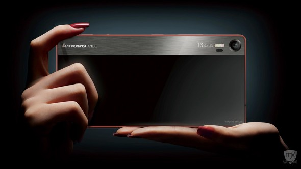 Photo of Lenovo Vibe Shot, un viitor varf de gama cu o camera mai… deosebita?!