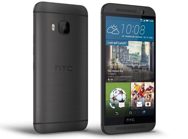"Photo of HTC One M9 apare ""din greseala"" in Germania"