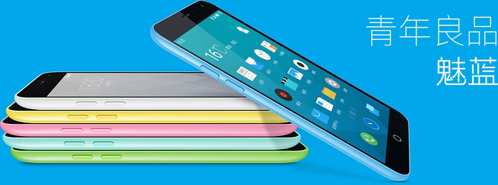 Photo of Noul Meizu M1, un telefon de buget cu o autonomie de invidiat