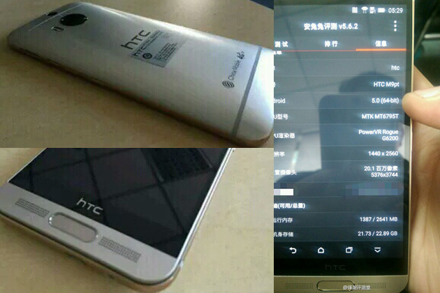 Photo of HTC One M9 Plus zarit in China!