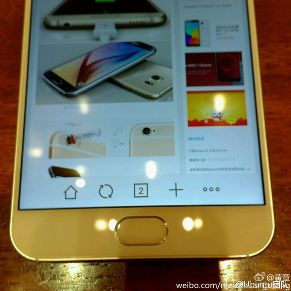 Photo of Meizu MX Supreme isi face aparitia online!