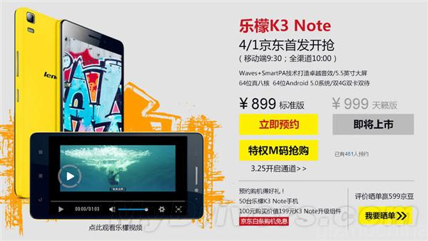 Photo of Lenovo K3 Note, inca un midrange cu specificatii bune, la pret accesibil