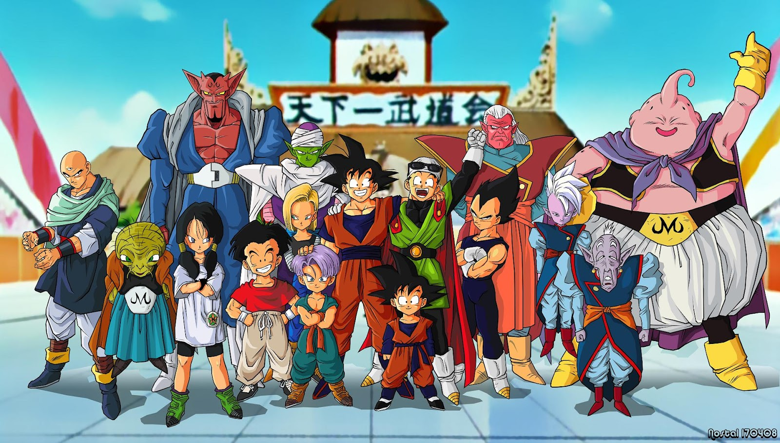 Photo of Dragon Ball primeste prima serie animata TV dupa 18 ani!