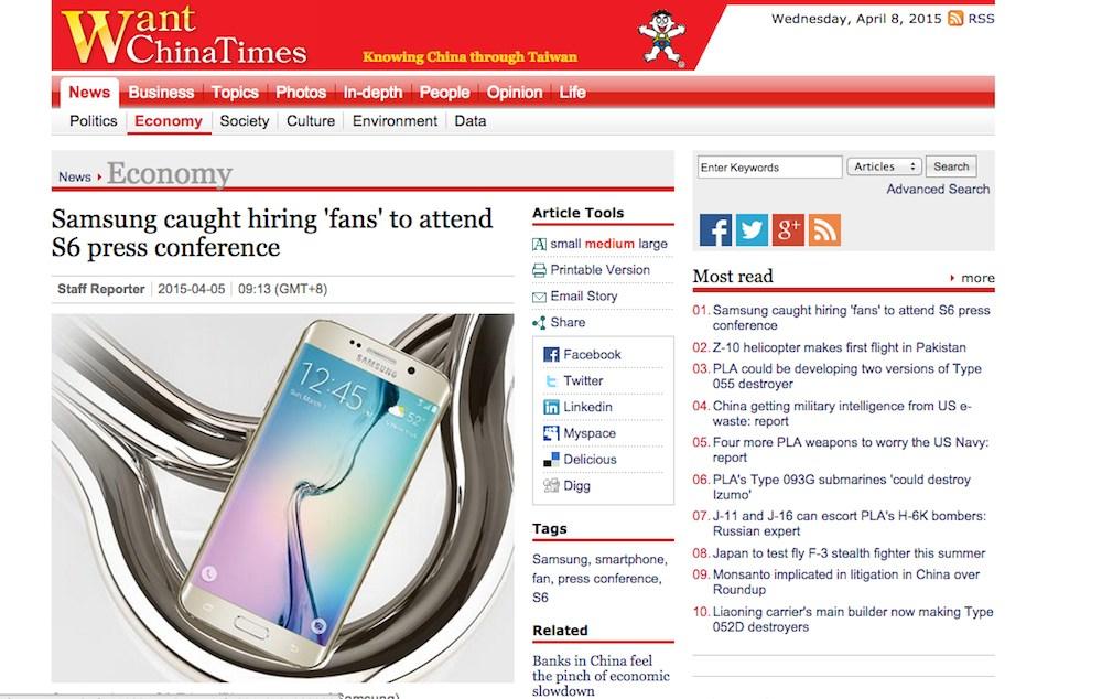 Photo of Samsung neagă ca ar fi adus fani platiti la lansarea S6 in China