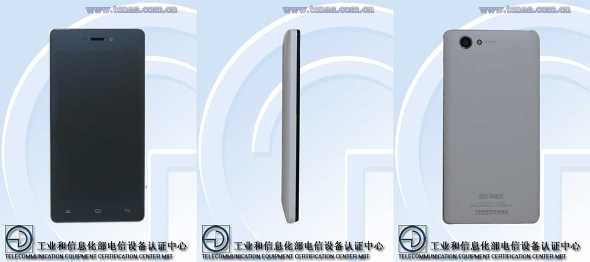 Photo of Specificatiile lui Gionee V381