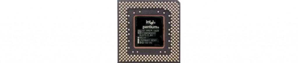 intel-pentium-p5