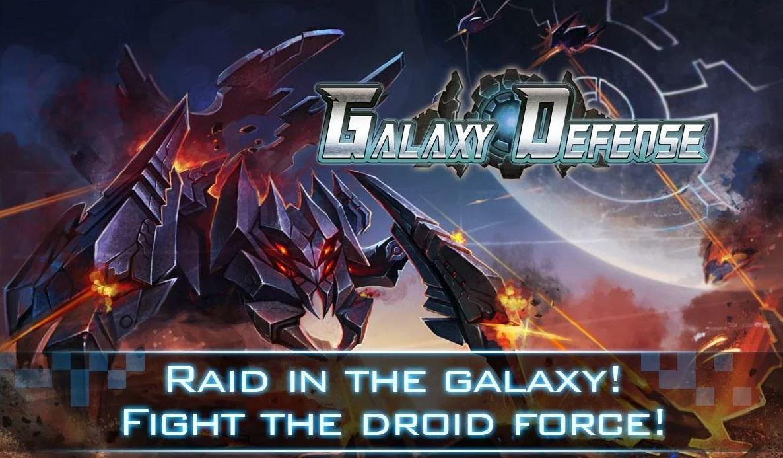 Photo of Download Galaxy Defense 1.0.7.apk MOD