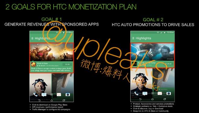 Photo of HTC urmeaza sa adauge reclame in Blinkfeed