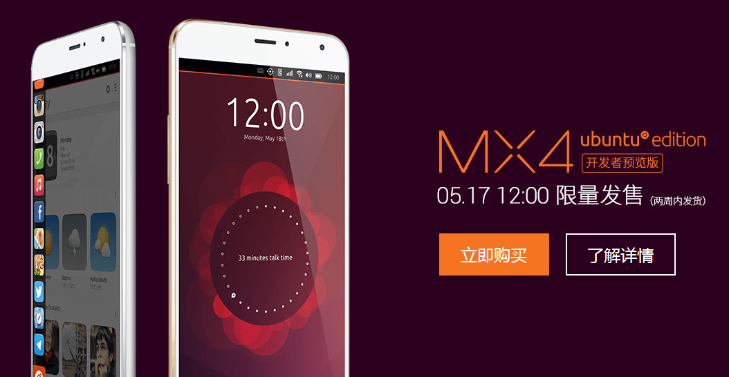 "Photo of Meizu MX4 Ubuntu Edition – O binevenita ""exceptie"" de la Android"