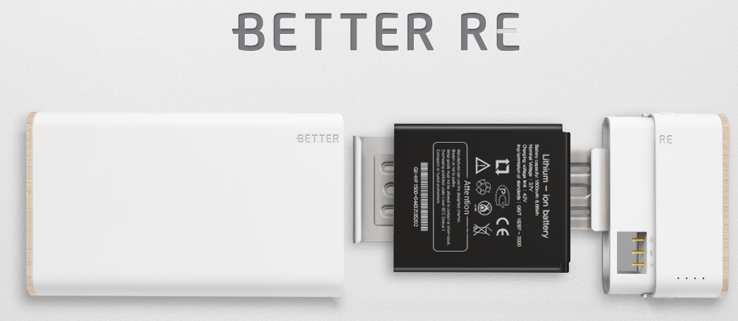 Photo of Better Re – un Kickstarter care te tine in priza!