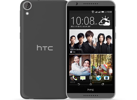 Photo of HTC Desire 820G+ si Desire 626G+ au fost lansate in Taiwan