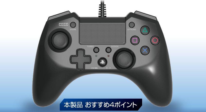 Photo of Noul controller PS4 arata surprinzator de bine!