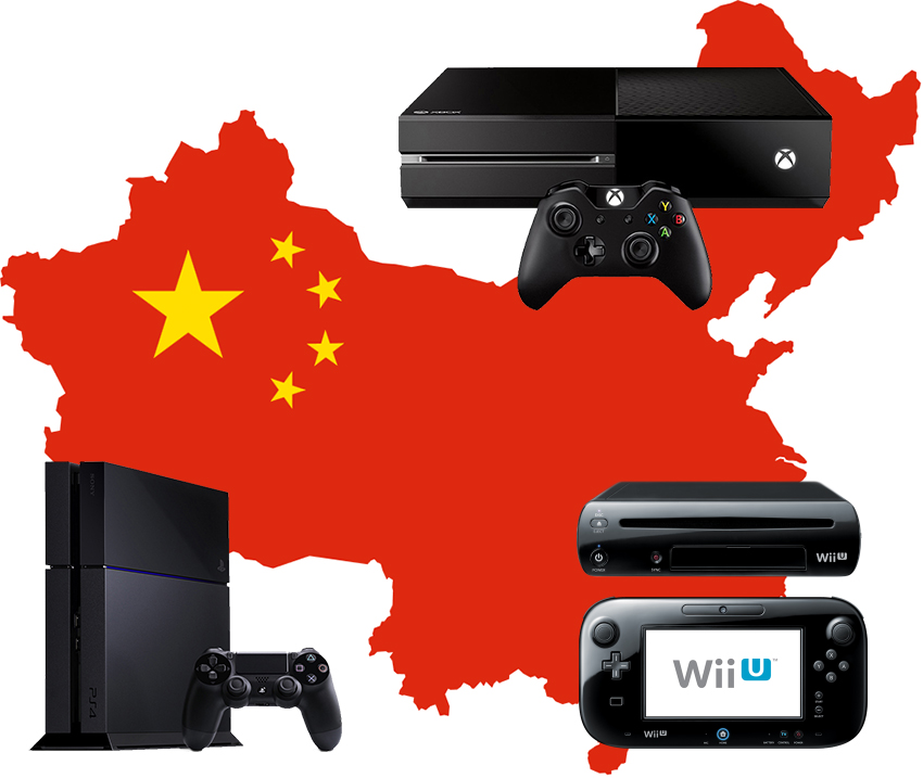 Photo of China ridica interdictia nationala pentru console!