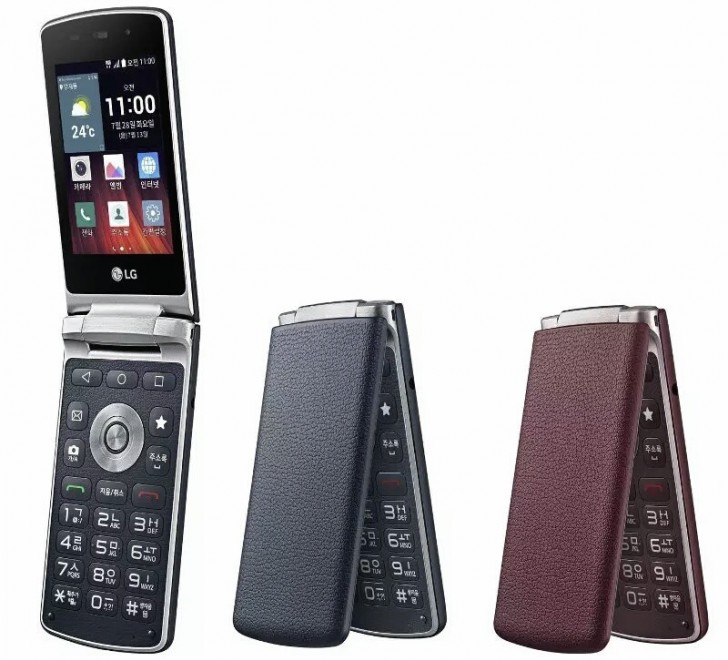 Photo of LG Gentle, inca un flip-phone cu Android