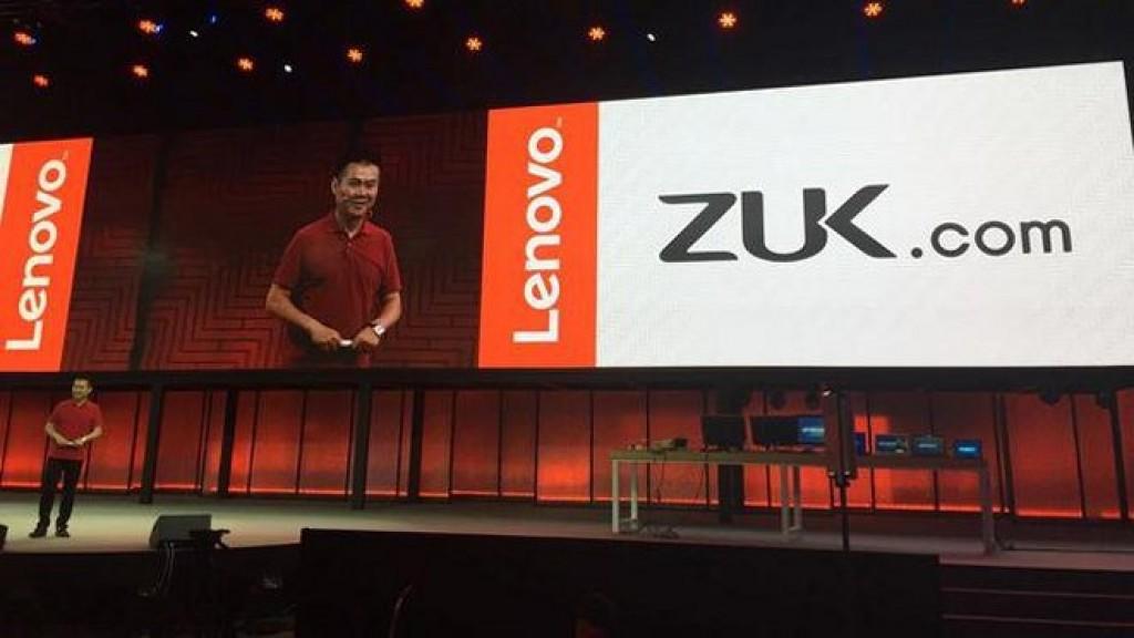 Photo of Proiectul ZUK Z1 va fi lansat in curand!
