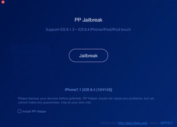 Photo of Download Pangu iOS 8.4 Jailbreak pentru OS X