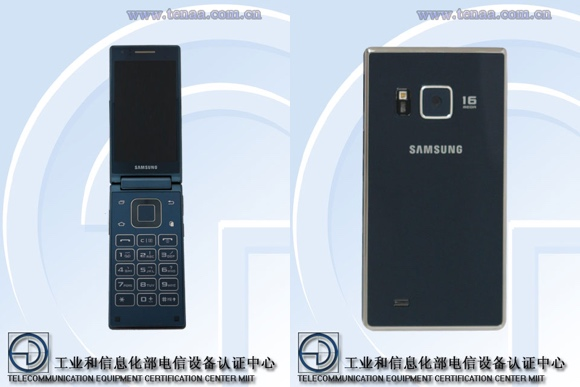 Photo of Samsung SM-G9198 telefon cu clapeta… reloaded, echipat cu Snapdragon 808!
