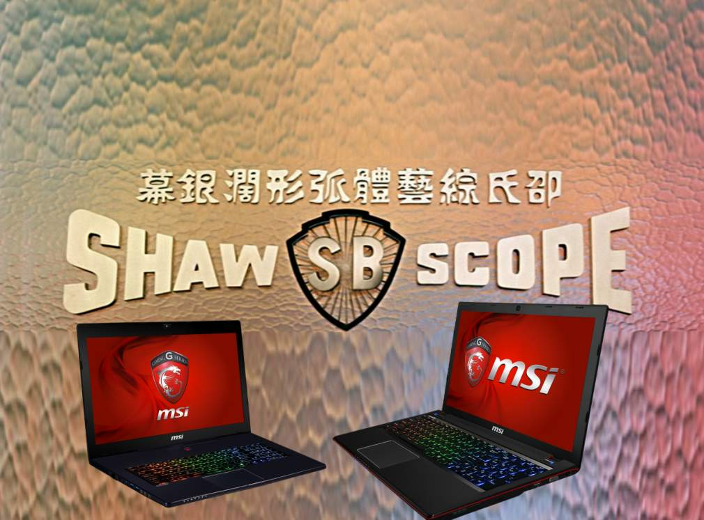 Photo of Cand MSI fac reclame – le fac la Shaw Scope