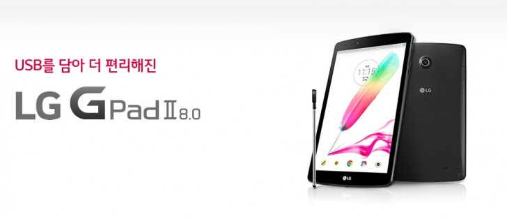 Photo of LG G Pad 2 8.0 a fost lansata!
