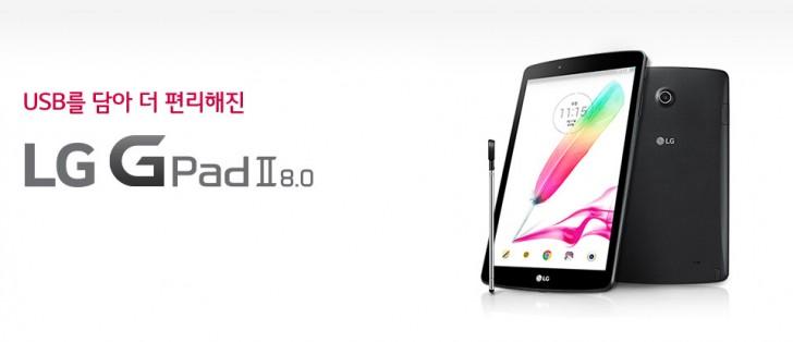 Photo of LG G Pad 2 8.0 a fost lansata!