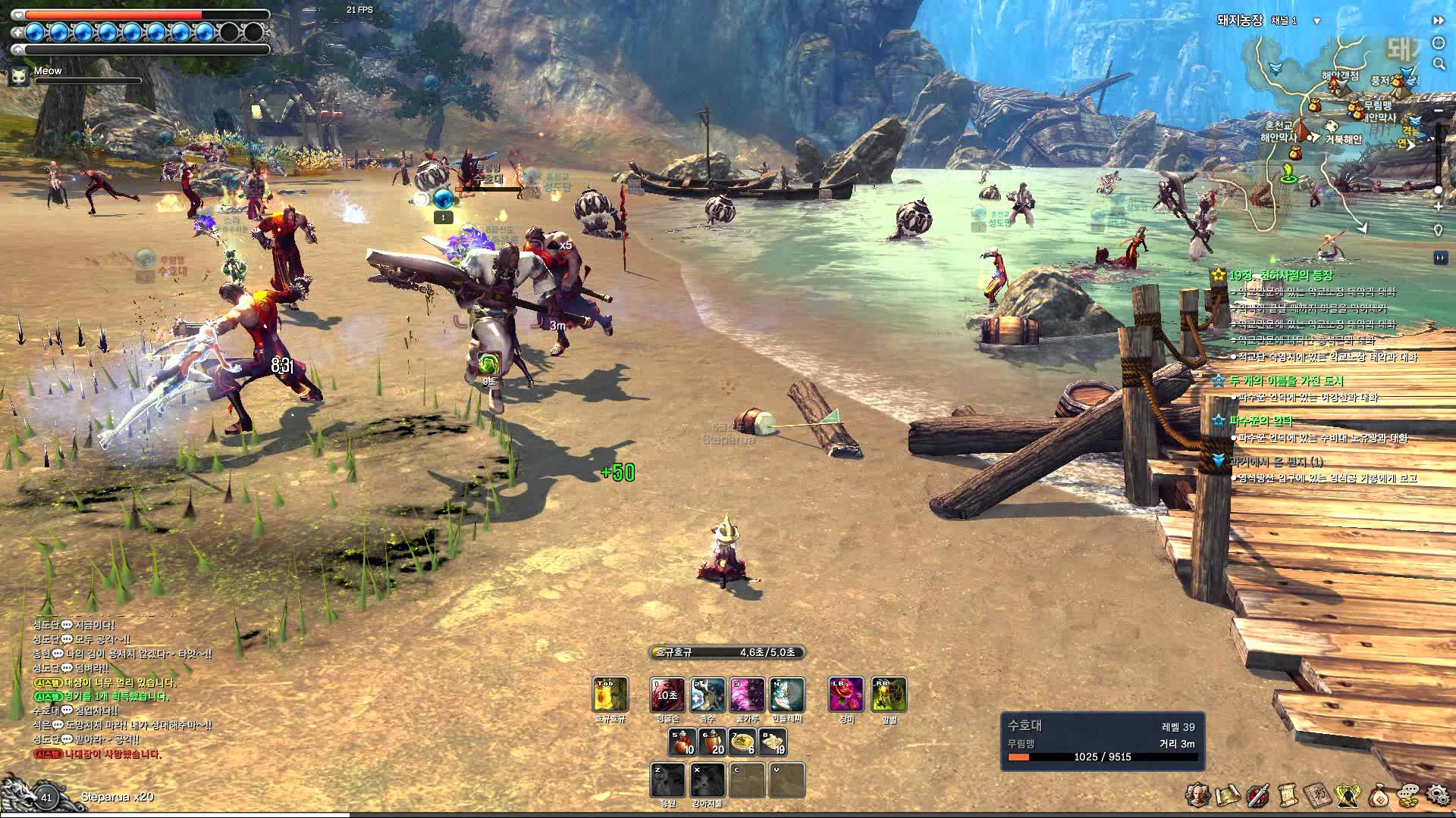 Photo of Blade and Soul vine in Europa