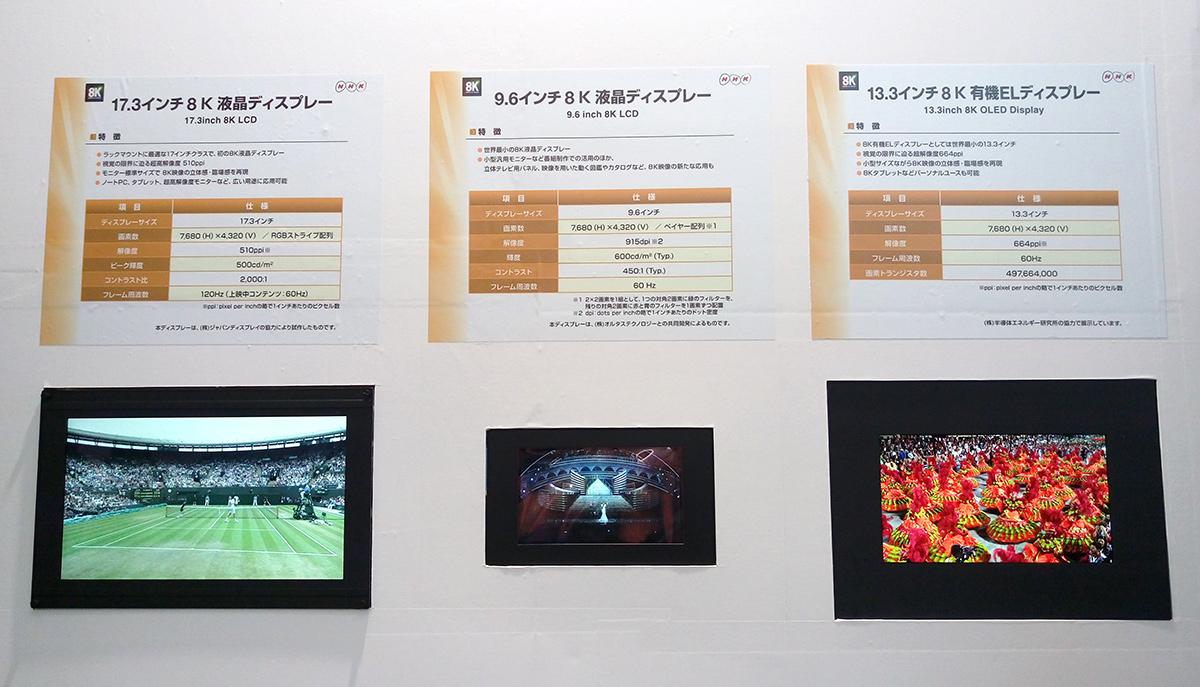 Photo of Ecrane cu rezolutie 8K pentru tablete