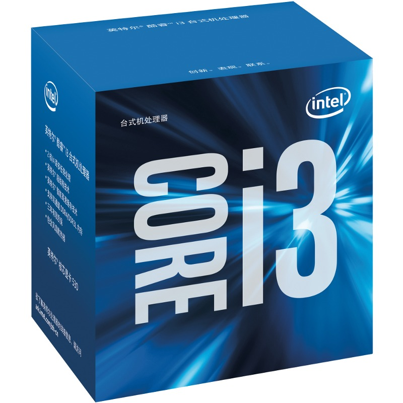 Photo of Intel lansează noi procesoare i3 Kaby Lake