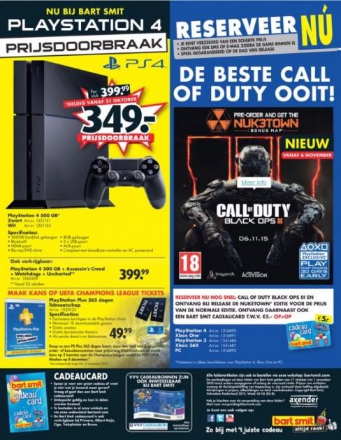 PS4pricecut