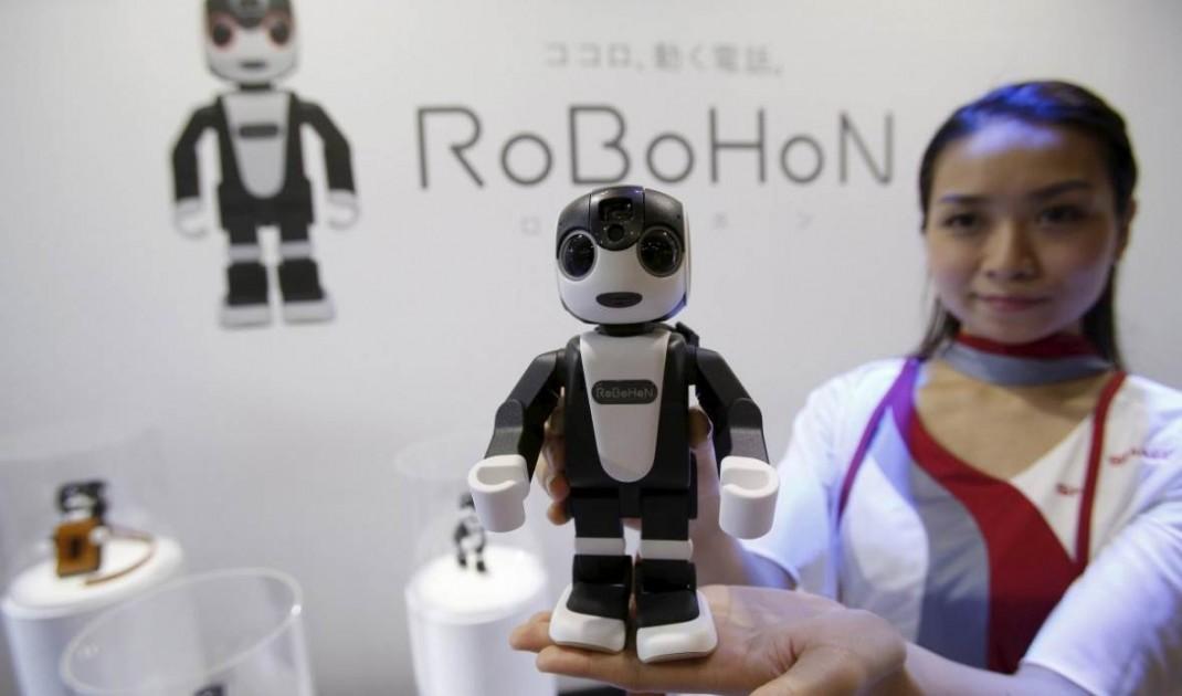 Robohon1img