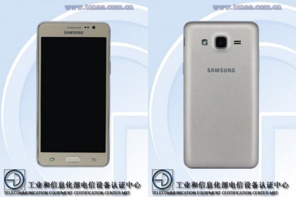 Photo of Samsung Galaxy Grand On a ajuns la TENAA