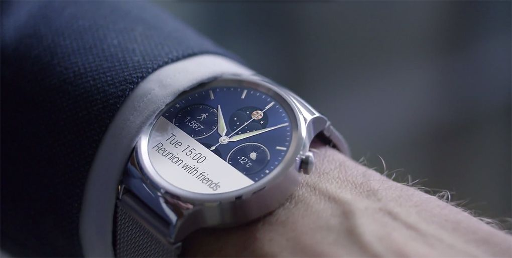 Photo of Lansare Huawei Watch-intersectia dintre clasic si modern