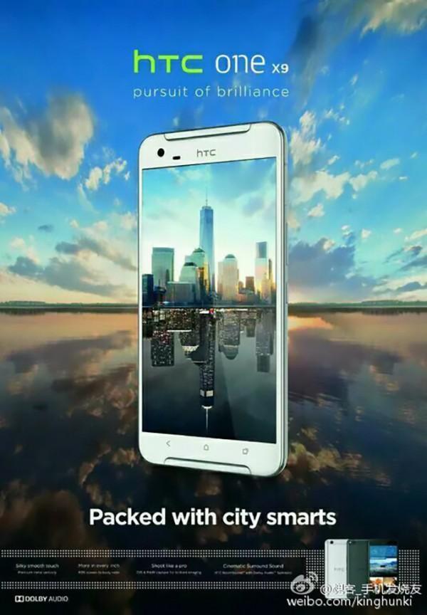 Photo of Au aparut specificatiile tehnice pentru HTC One X9