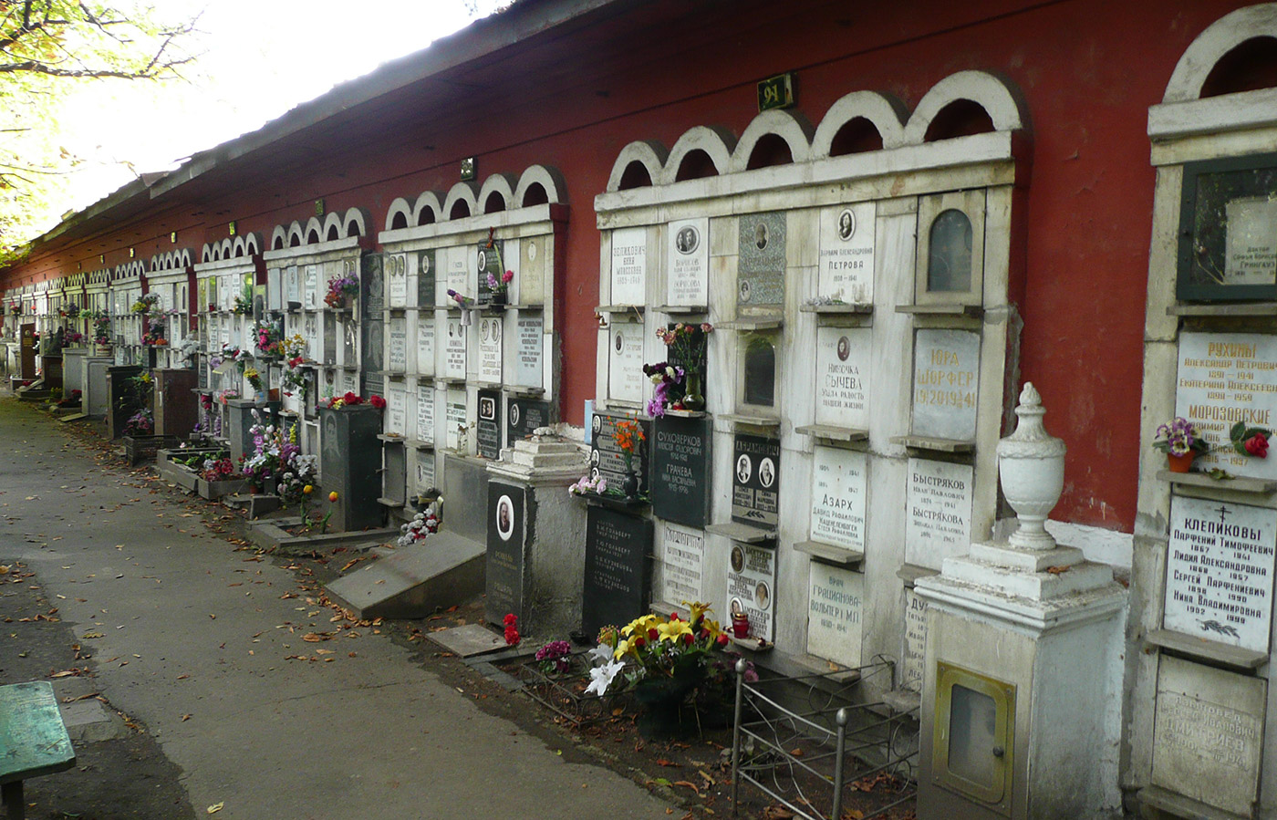 Photo of Moscova are cimitire cu Wi-Fi